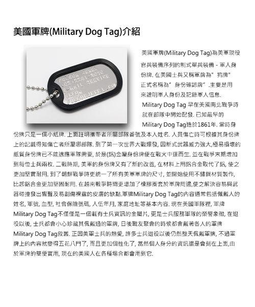 鋼飾 流行飾品 客製化 軍牌 狗牌 銘牌-Personal Embossed Dog Tag 單片吊牌