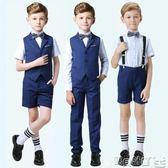 花童禮服 兒童禮服男鋼琴演出服花童禮服男童主持人表演服男童禮服套裝夏 寶貝計畫