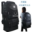 旅行背包男雙肩包大容量旅游戶外登山包女防水徒步運動行李包擴展