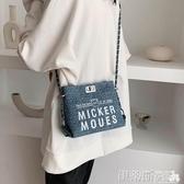 鍊條包網紅夏季今年流行小包包2020新款潮斜背包女側背包百搭時尚鍊條包 伊蒂斯