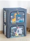裝衣服收納箱布藝整理盒儲物箱子大號折疊衣櫃衣物筐袋子家用神器 NMS蘿莉新品
