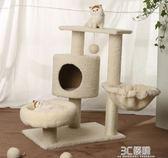 貓跳台貓窩貓樹劍麻貓抓板貓抓柱貓跳台貓玩具 3C優購igo
