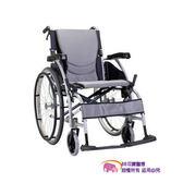 【贈好禮】康揚 鋁合金輪椅 舒弧105.2B 熱銷標準款 鋁合金手動輪椅