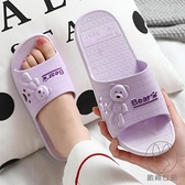 拖鞋女夏外穿浴室洗澡防滑居家用情侶男室內可愛卡通涼拖鞋~貼身日記~