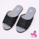 【333家居鞋館】維諾妮卡│生活品味乳膠室內拖鞋-黑色 (3M吸濕排汗專利)