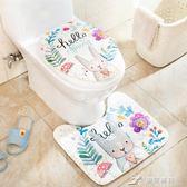 卡通馬桶蓋套廁所馬桶圈套子歐式馬桶墊坐便器罩加厚坐便套 樂芙美鞋中秋禮物