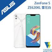 【贈自拍棒+立架+紅包袋】 ASUS ZenFone 5 ZE620KL 4G/ 64GB 白色限量版【葳訊數位生活館】