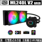[地瓜球@] Cooler Master MasterLiquid ML240L V2 ARGB 一體式 水冷 CPU 散熱器