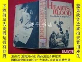 二手書博民逛書店HEARTS-BLOOD罕見a novel by PAUL MA