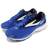 BROOKS 慢跑鞋 Launch 4 發射系列 四代 藍 白 DNA動態避震 男鞋 運動鞋【PUMP306】 1102441D486