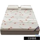 床墊 南極人床墊軟墊乳膠加厚海綿學生宿舍單人租房專用榻榻【快速出貨】