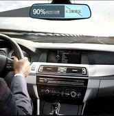 汽車行車記錄儀雙鏡頭高清夜視後視鏡倒車影像導航帶電子狗一體機【快速出貨八折搶購】