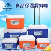 保溫箱冷藏箱家用車載戶外冰箱便攜保鮮釣魚