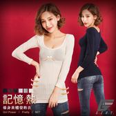 GIAT 200D記憶熱機能美體發熱衣(長袖) ◆86小舖 ◆