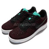 Nike 休閒鞋 Wmns AF1 Flyknit Low Air Force 1 飛線編織 黑 紅 綠 休閒鞋 女鞋【PUMP306】 820256-002