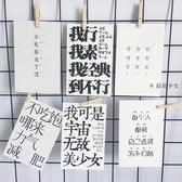 獨家ins風文字明信片創意賀卡墻面網格裝飾卡片擺拍道具盒裝30張