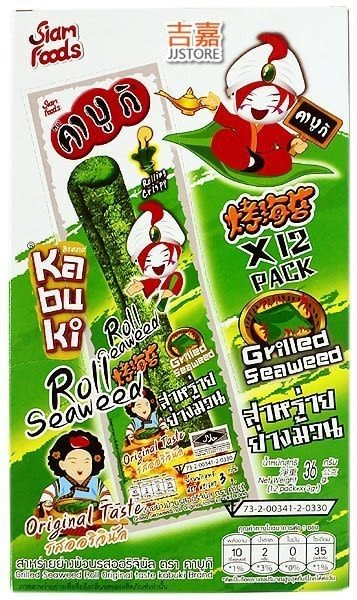 【吉嘉食品】kabuki烤海苔捲(原味) 1盒12條,泰國進口[#12]8855444005362