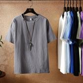 短袖t恤男士夏季亞麻純色半袖圓領男生上衣服寬鬆五分袖棉麻體恤 酷男精品館
