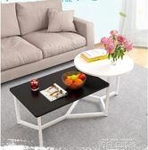 北歐茶幾圓形方形創意迷你簡約現代小戶型簡易客廳茶幾小桌子現代igo 依凡卡時尚