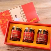 【承味食品】富貴如意禮盒2盒(每盒包含:金華干貝醬+宮保辣小卷+櫻花小魚干各1罐)(免運)