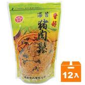 進發 香好 海苔豬肉鬆 250g (12入)/箱