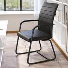 電腦椅辦公椅子簡約麻將椅員工宿舍凳子靠背...