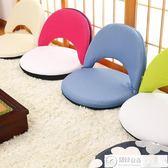 沙發 懶人沙發宿舍休閒小凳子兒童可拆洗折疊榻榻米坐椅子床上靠背椅  居優佳品igo