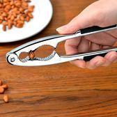 核桃夾 鬆子鉗不銹鋼色開山核桃夾子堅果剝殼器 剝瓜子工具