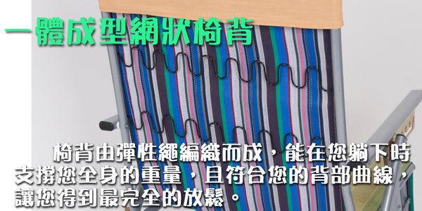 《嘉事美》雅米寬版孟宗竹摺疊涼椅 穿衣鏡 電腦椅 /咖啡桌/洽談桌/電視櫃/穿衣鏡