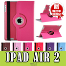 E68精品館 iPad Air2 A1566 A1567 旋轉 皮套 平板 荔枝紋 皮革 支架 保護套 保護殼 側翻 360度