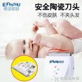 德國櫻舒嬰兒理發器兒童理發器靜音防水充電寶寶剃頭器電推剪 NMS快意購物網