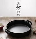 加厚鑄鐵鍋平底鍋不粘鍋煎鍋無涂層水煎包烙...