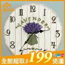 ✤宜家✤田園時尚創意掛鐘 超靜音家居裝飾品 客廳 臥室壁鐘