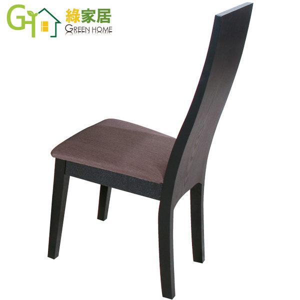 【綠家居】凱森 黑色木紋亞麻布餐椅