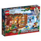 樂高  LEGO 60235 城市驚喜月曆