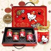 小花花日本精品HelloKitty冰糖燕窩禮盒養顏美容過年過節送禮皆宜15004406