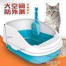 貓砂盆特大號貓廁所貓咪用品防外濺半封閉開放式大號超大全貓沙盆