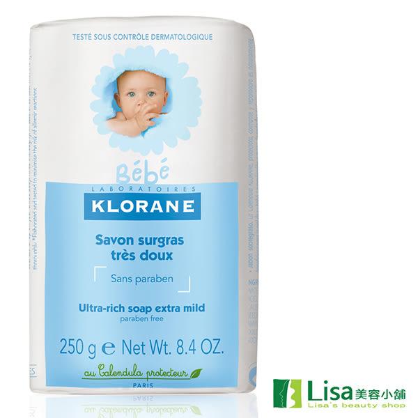 KLORANE蔻蘿蘭寶寶保濕乳霜皂-贈體驗品 低敏感配方