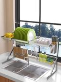 瀝水架 置物架不銹鋼水槽瀝水籃晾碗架瀝水架廚房水龍頭水池碗碟收納神器zg