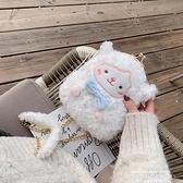 玩偶包毛毛包包女新款卡通可愛萌小羊毛絨包ins網紅鍊條側背斜背包 新品