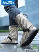 雨鞋套雨鞋套男女鞋套防水防滑雨天防雨加厚耐磨腳套戶外成人騎行水鞋套 迷你屋