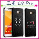 三星 Galaxy C9 Pro 6吋 ...