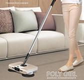 現貨掃把簸箕套裝組合掃地機手推式家用笤帚刮水地刮掃地單個掃帚神器   polygirl