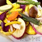 綜合蔬果脆片 130g