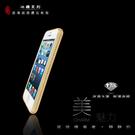◎冰鑽系列 Apple iPhone5/iPhone 5s/SE 鑽石邊框/水鑽/超薄軟殼/透明清水套/羽量級/保護套/矽膠透明背蓋