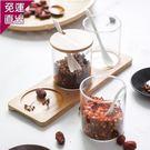 調味瓶 創意玻璃調味罐日式調味盒瓶調料罐盒瓶鹽罐三件套裝廚房用品送架『快速出貨』