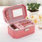 歐式首飾品收納盒韓國公主手提雙層首飾盒木質化妝盒珠寶盒帶鏡 QG5334『樂愛居家館』