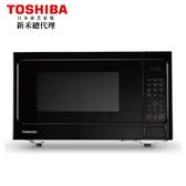 【TOSHIBA 東芝】25L燒烤料理微波爐(ER-SGS25)