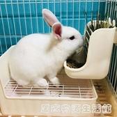 拉士格兔兔廁所便盆防噴尿 寵物龍貓貂豚鼠免沙 尿盆屎盆兔子用品 居家物語