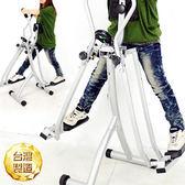 台灣製造 720度太空漫步機[結合跑步機+美腿機]交叉訓練機運動健身器材推薦哪裡買專賣店ptt